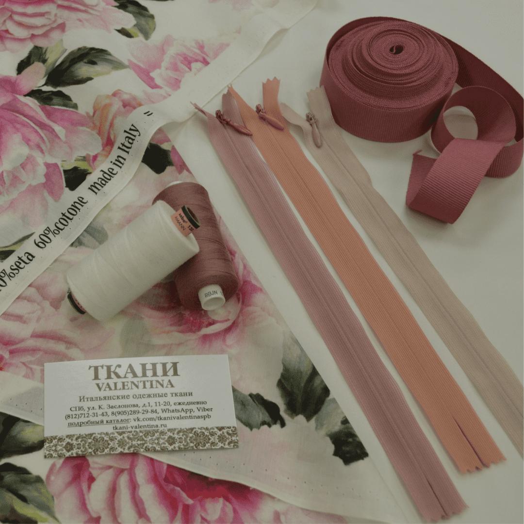 фурнитура для шитья из Италии